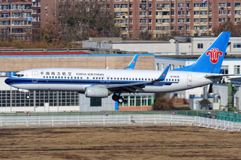 B-5836 - China Southern Airlines Boeing 737-800