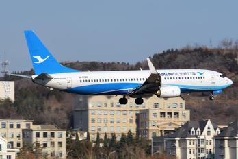 B-5789 - Xiamen Airlines Boeing 737-800