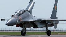 02 - Kazakhstan - Air Force Sukhoi Su-30SM aircraft