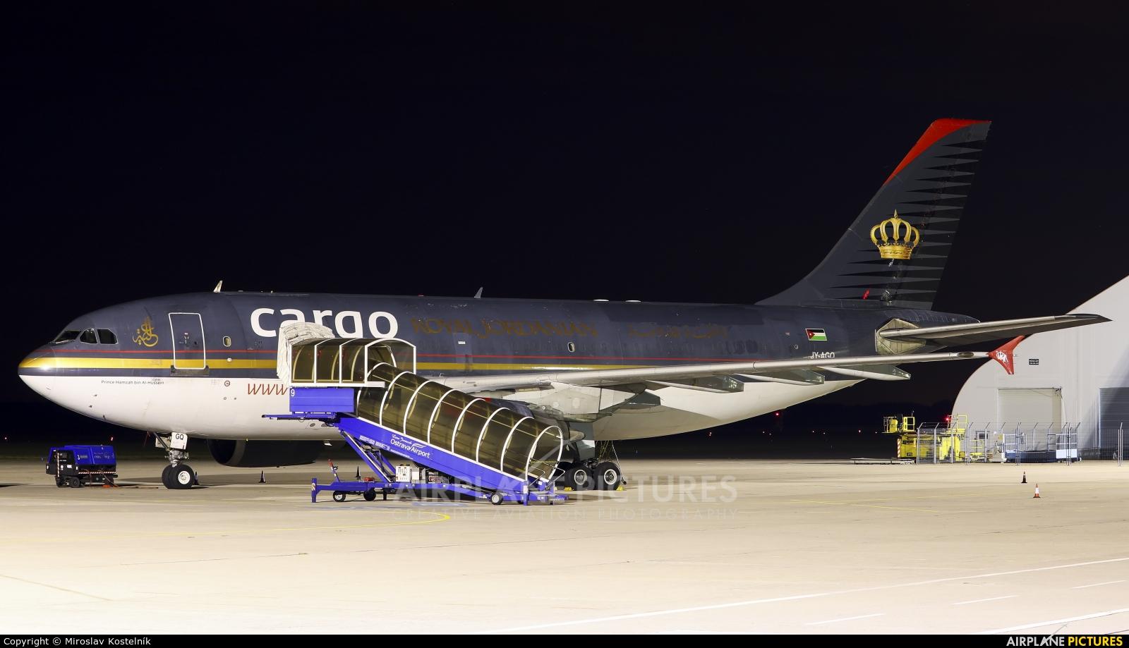 Royal Jordanian Cargo JY-AGQ aircraft at Ostrava Mošnov