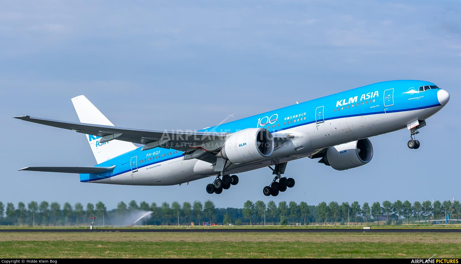 KLM Asia PH-BQF aircraft at Amsterdam - Schiphol