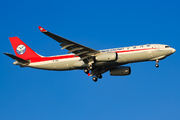First Airbus A330F for Sichuan Airlines title=