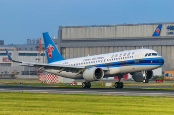 B-305D - China Southern Airlines Airbus A320 NEO