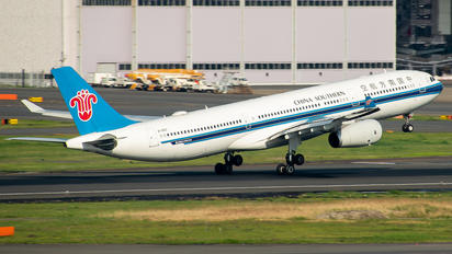 B-1063 - China Southern Airlines Airbus A330-300