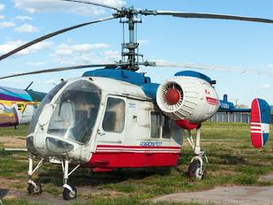 CCCP-24064 - Aeroflot Kamov Ka-26