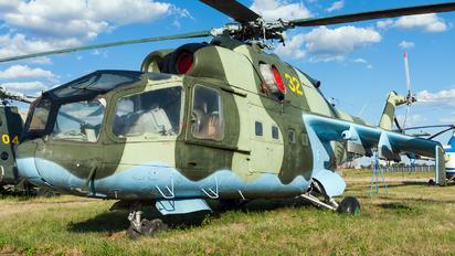 32 - Ukraine - Air Force Mil Mi-24A
