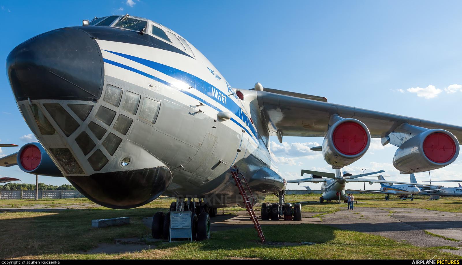 Aeroflot CCCP-76511 aircraft at Kyiv - Zhulyany