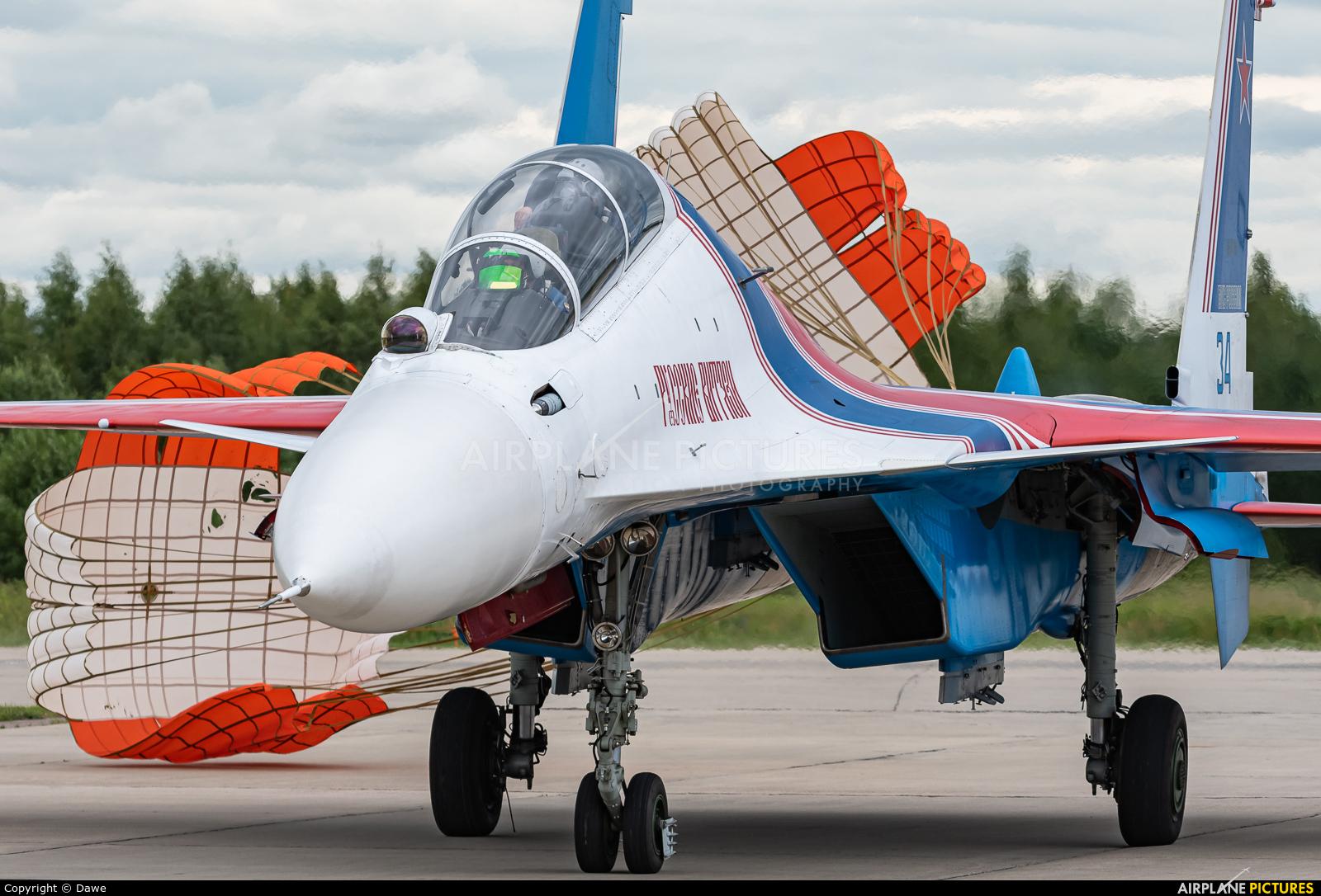 """Russia - Air Force """"Russian Knights"""" RF-81705 aircraft at Kubinka"""