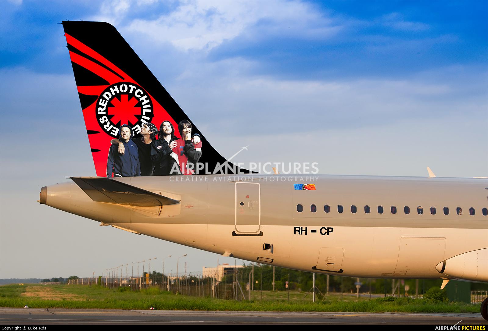 Qatar Airways A7-ADD aircraft at Bucharest - Henri Coandă