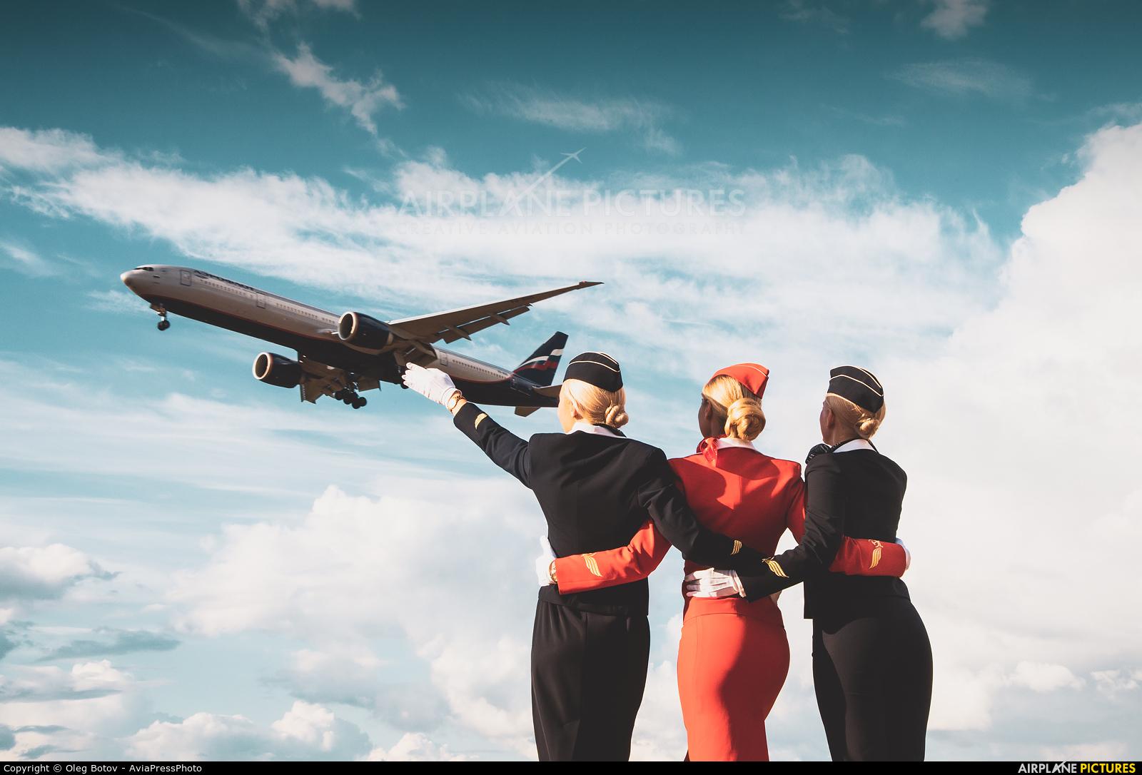Aeroflot - aircraft at Moscow - Sheremetyevo