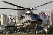 PR-HSK - ICON Aviation Agusta Westland AW169 aircraft