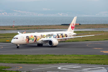 JA873J - JAL - Japan Airlines Boeing 787-9 Dreamliner