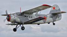 OM-RST - Aeroklub Kosice Antonov An-2 aircraft