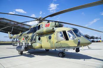 50 - Russia - Air Force Mil Mi-8AMTSh-1