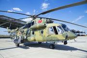 50 - Russia - Air Force Mil Mi-8AMTSh-1 aircraft