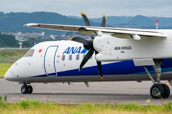 JA847A - ANA Wings de Havilland Canada DHC-8-400Q / Bombardier Q400