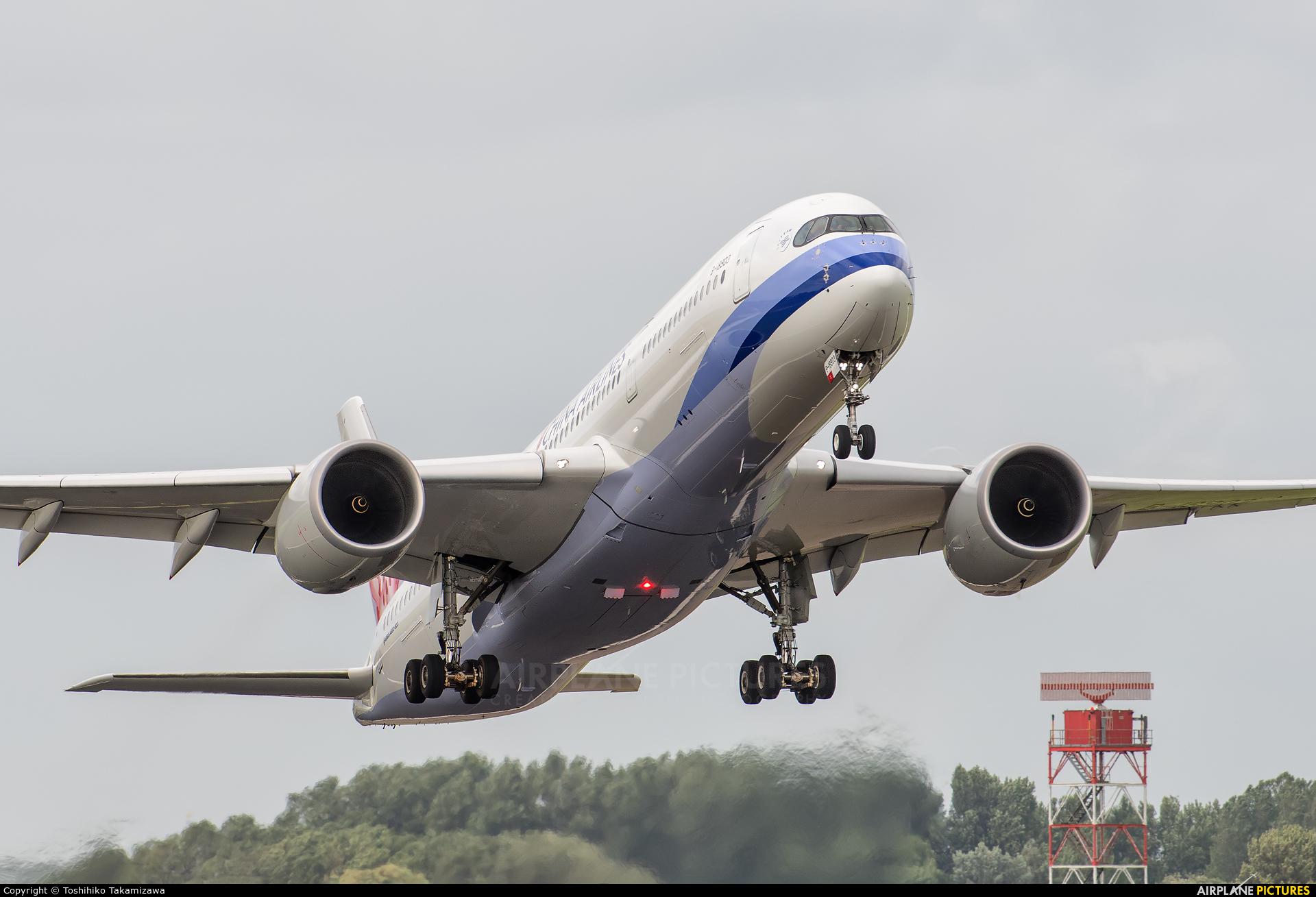 China Airlines B-18903 aircraft at Amsterdam - Schiphol