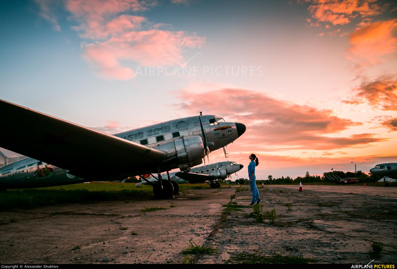 Private N4550J aircraft at Oreshkovo