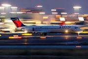 N892AT - Delta Air Lines Boeing 717 aircraft