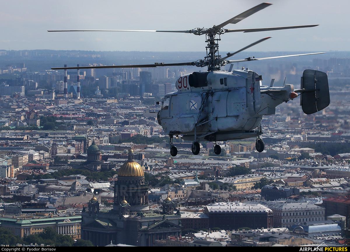 Russia - Navy 39 aircraft at