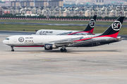 B-208R - SF Airlines Boeing 767-300F aircraft