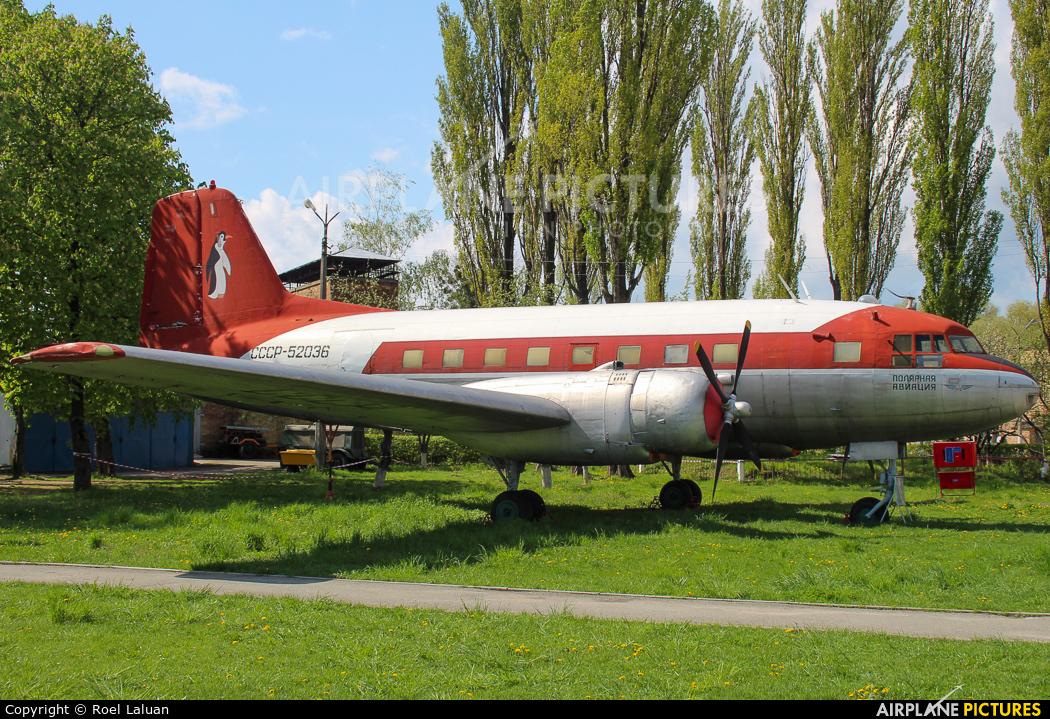 Aeroflot CCCP-52036 aircraft at Kyiv - Zhulyany
