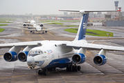 Rare visit of Silkway Il76 to Mumbai title=