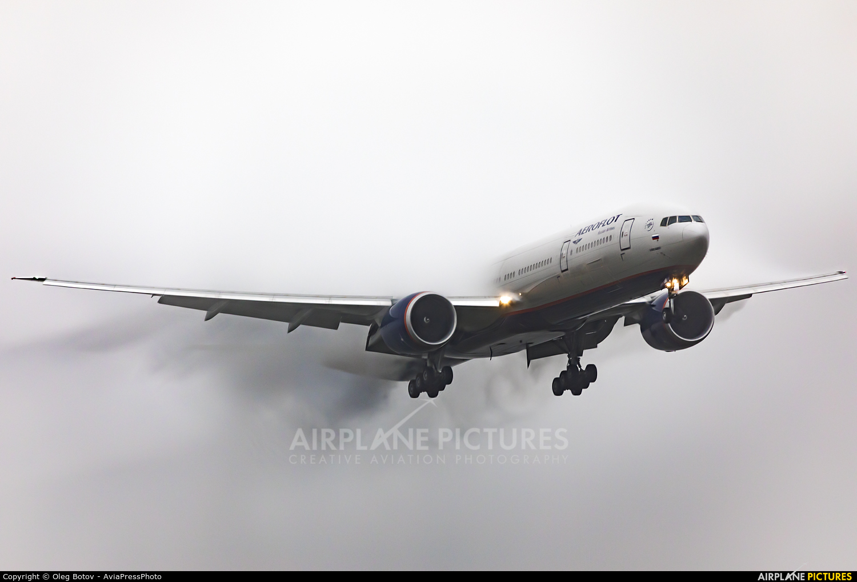 Aeroflot VQ-BUB aircraft at Moscow - Sheremetyevo