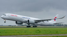 B-304D - China Eastern Airlines Airbus A350-900 aircraft