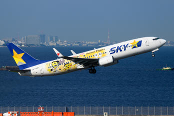 JA73NR - Skymark Airlines Boeing 737-800