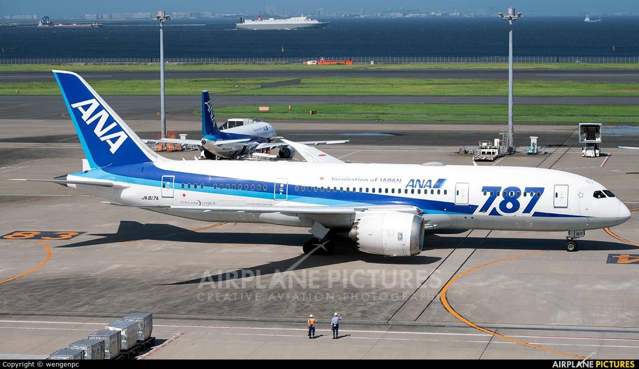 ANA - All Nippon Airways JA817A aircraft at Tokyo - Haneda Intl