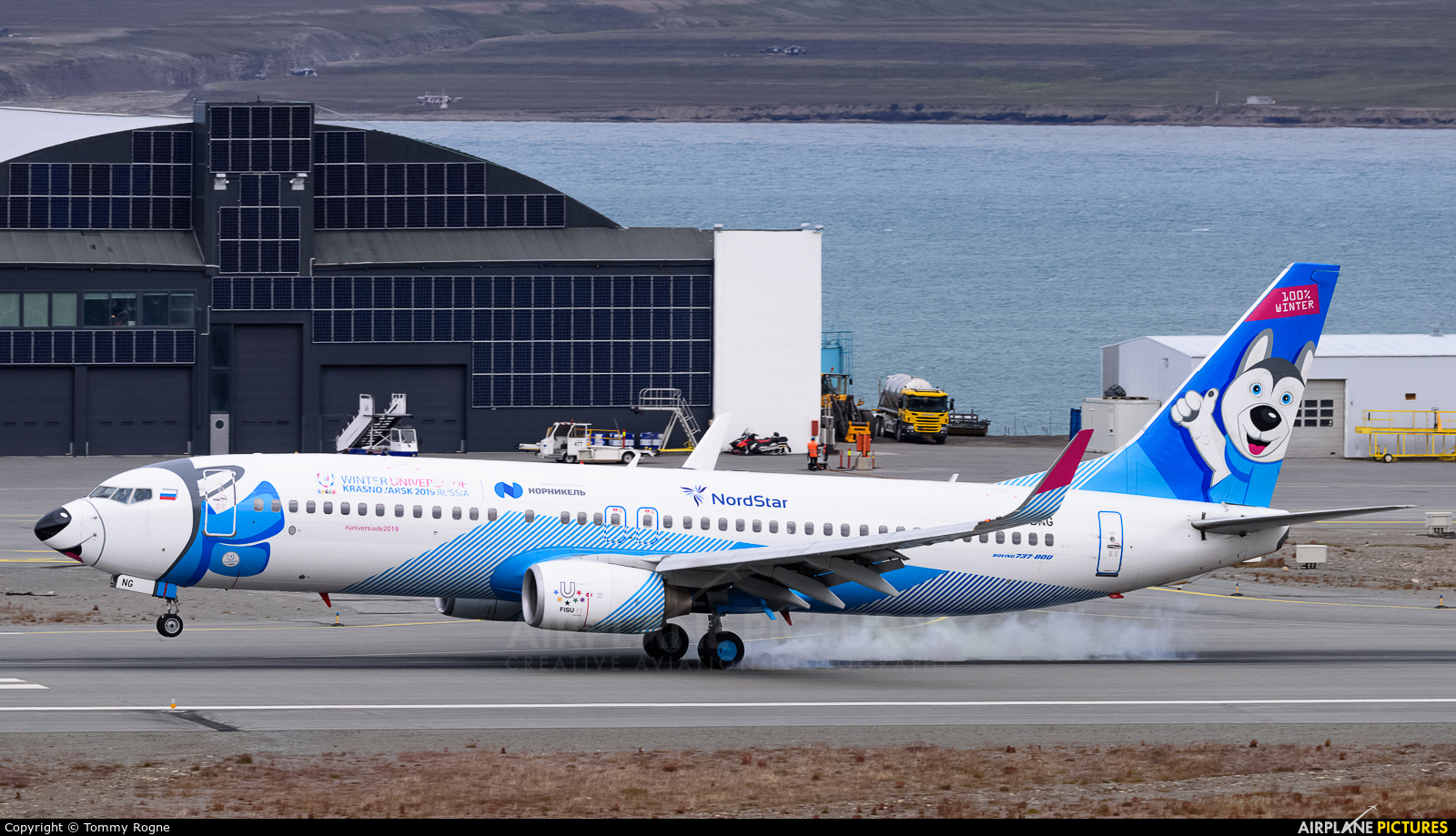 NordStar Airlines VQ-BNG aircraft at Svalbard - Longyearbyen