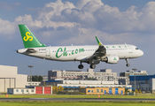B-6821 - Spring Airlines Airbus A320 aircraft