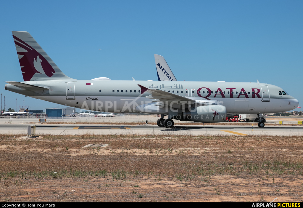 Qatar Amiri Flight A7-AAG aircraft at Palma de Mallorca