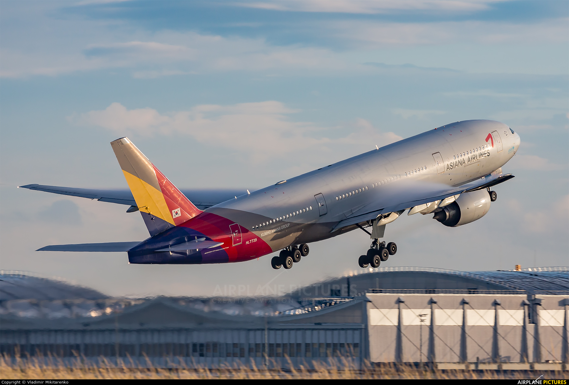 Asiana Airlines HL7739 aircraft at Paris - Charles de Gaulle