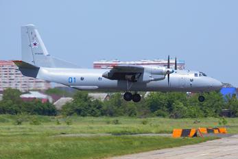 01 - Russia - Air Force Antonov An-26 (all models)