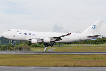 N903AR - Skylease Cargo Boeing 747-400F, ERF