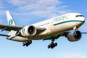 P4-XTL - Crystal Luxury Air Boeing 777-200LR aircraft