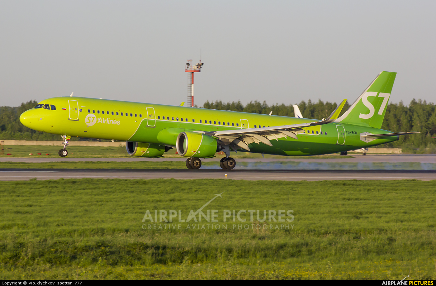 S7 Airlines VQ-BGU aircraft at Moscow - Domodedovo