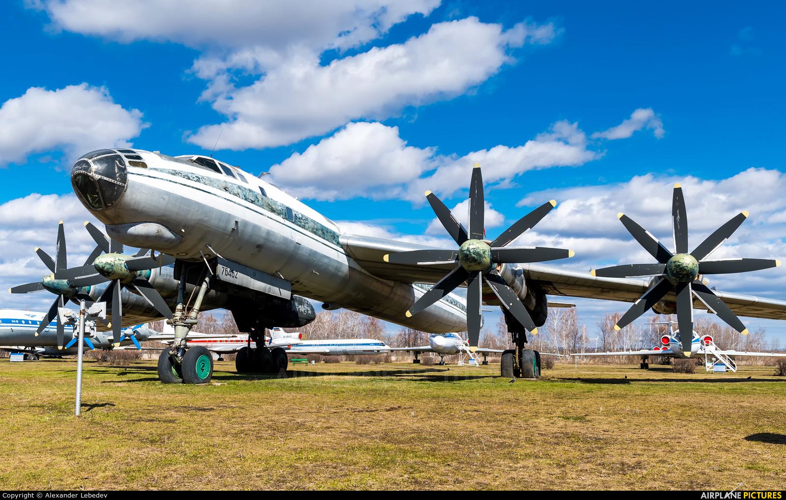 Aeroflot СССР-76462 aircraft at Ulyanovsk - Baratayevka