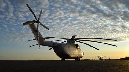 RF-32822 - Russia - МЧС России EMERCOM Mil Mi-26