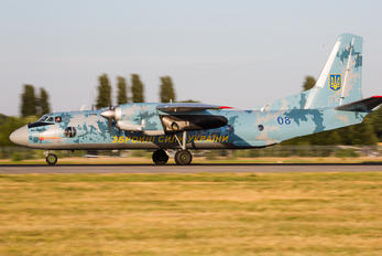 08 BLUE - Ukraine - Air Force Antonov An-26 (all models)