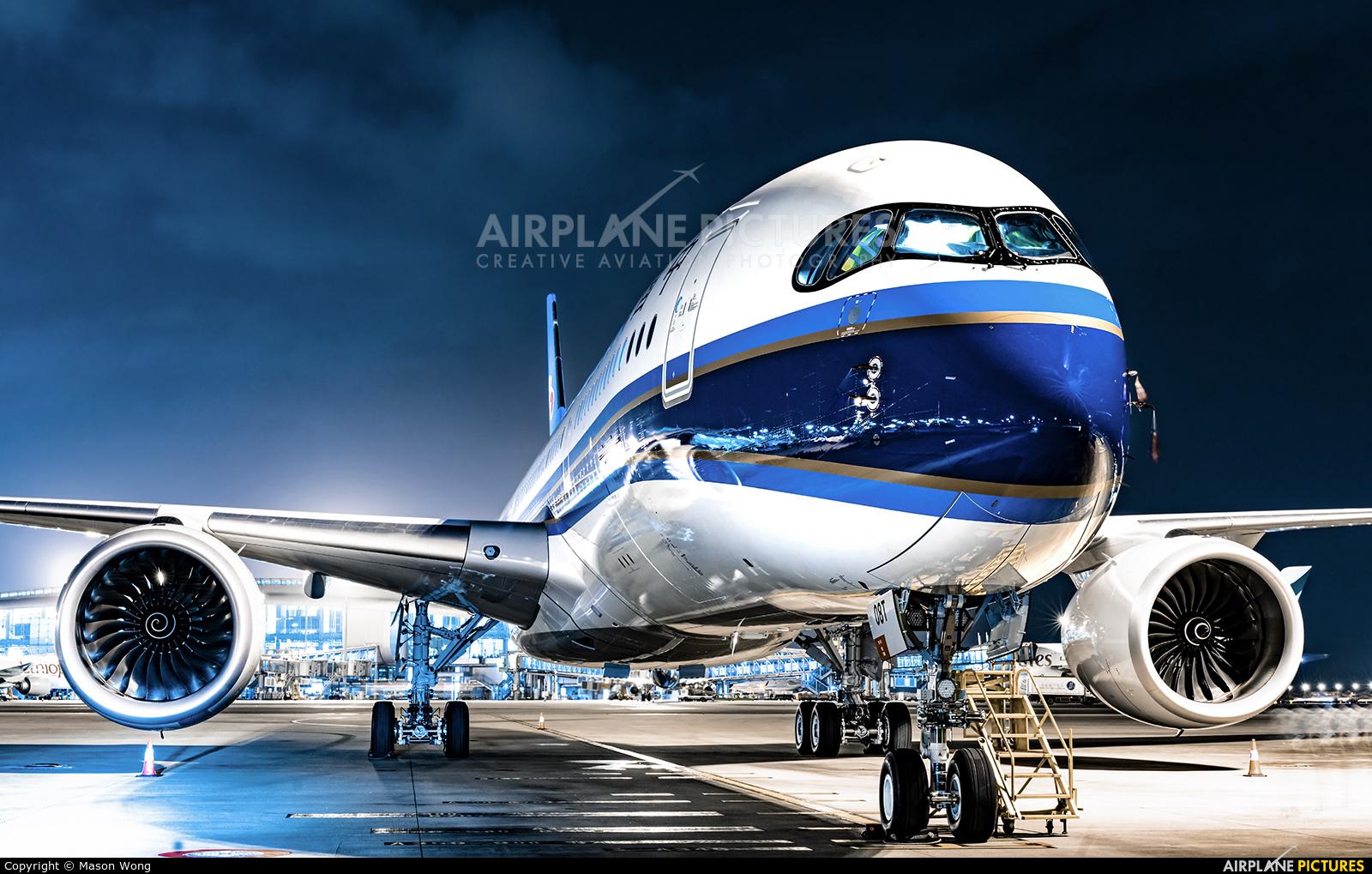 China Southern Airlines B-308T aircraft at Guangzhou - Baiyun