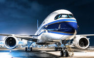 First Airbus A350 for China Southern title=