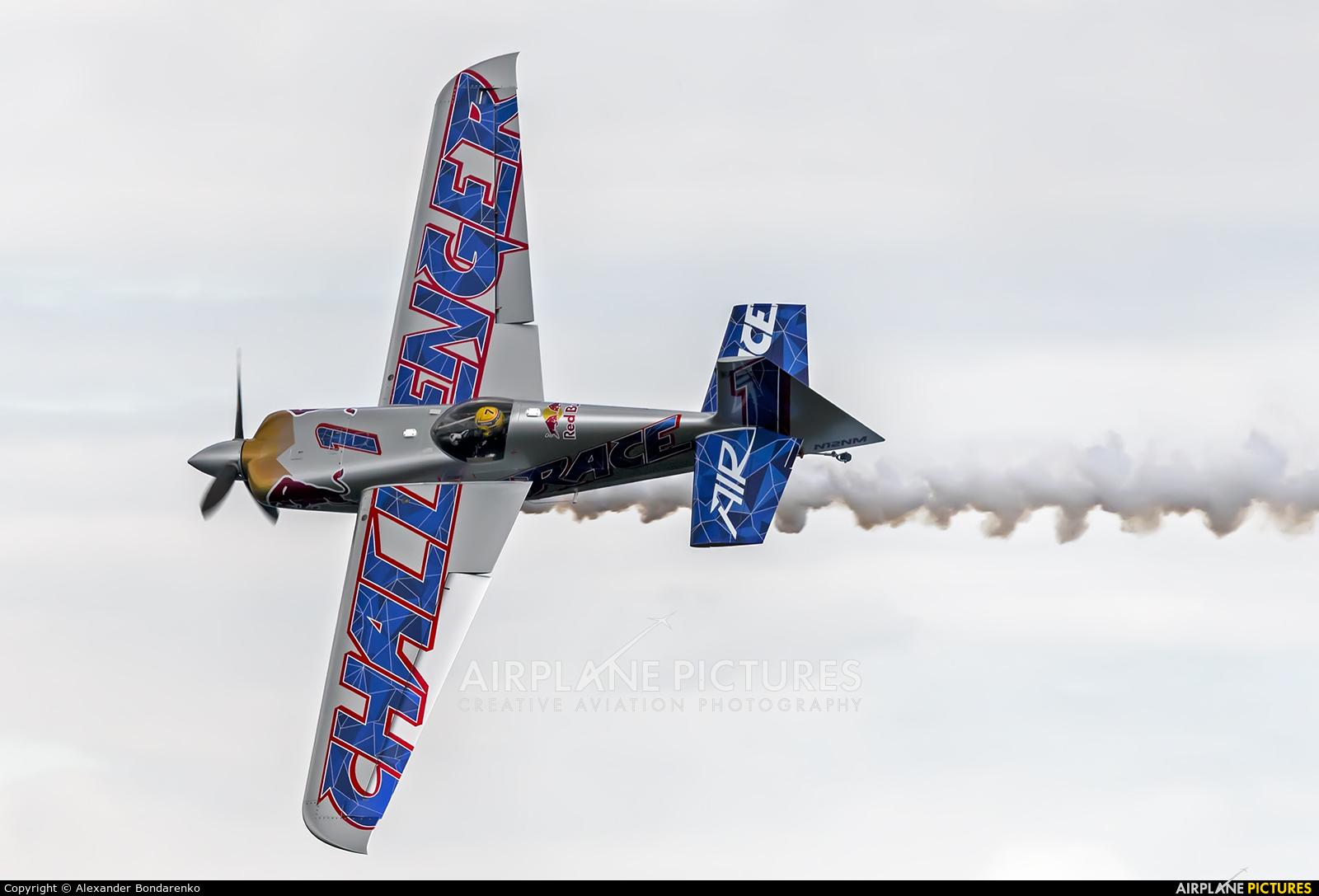 Red Bull N12NM aircraft at Kazan