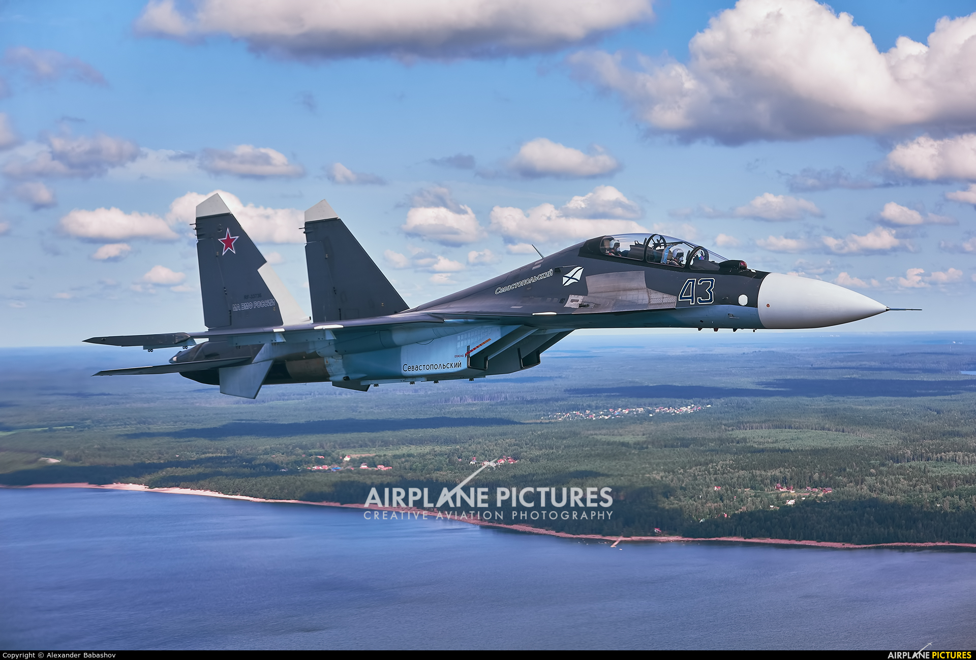 Russia - Navy 43 aircraft at In Flight - Russia