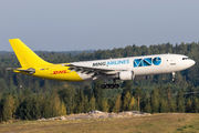 S5-ABO - Solinair Airbus A300F4-605R aircraft