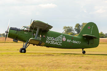 RF-00477 - Private Antonov An-2
