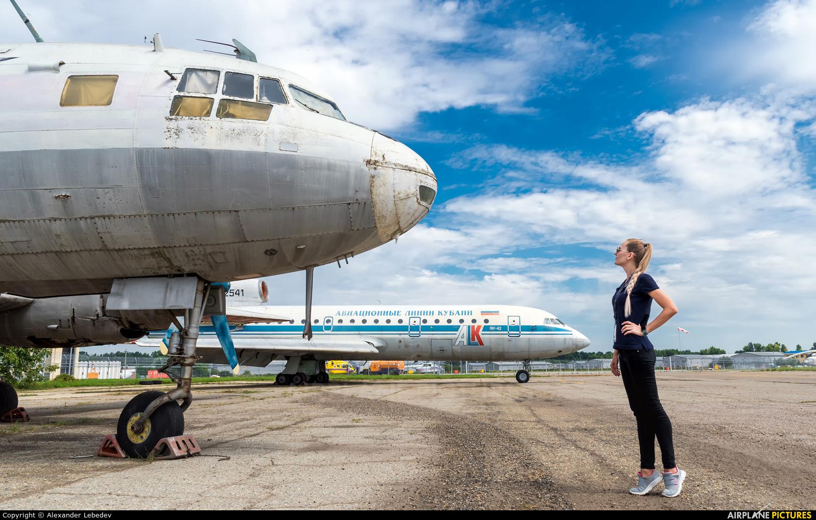 Aeroflot RA-02254 aircraft at Krasnodar