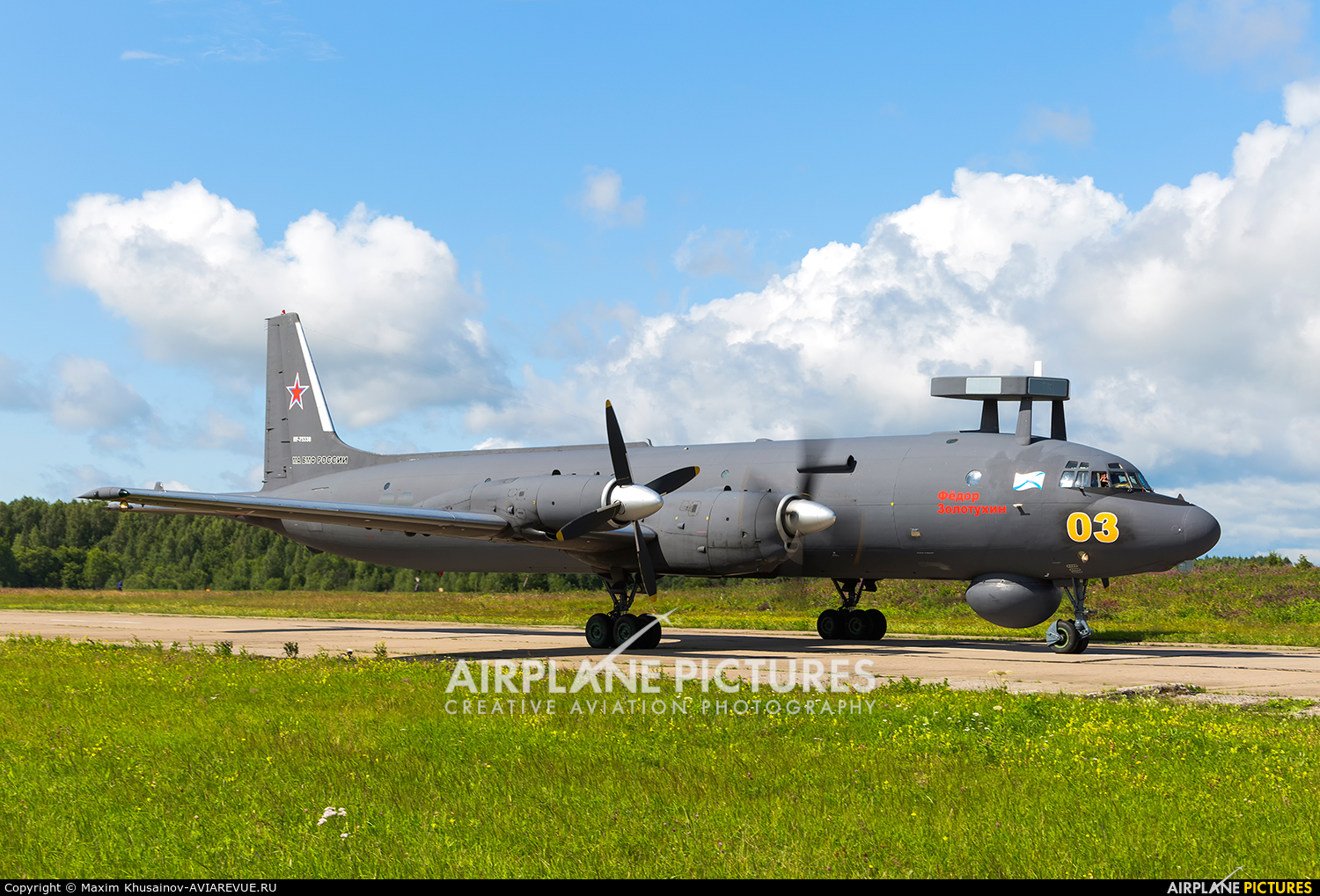 Russia - Navy 03 YELLOW aircraft at Undisclosed Location